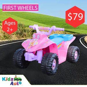 First Wheels Website Feature